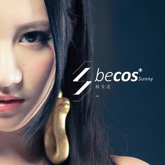 becos慶功解碼流出版